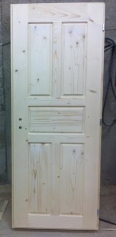 Чамова врата